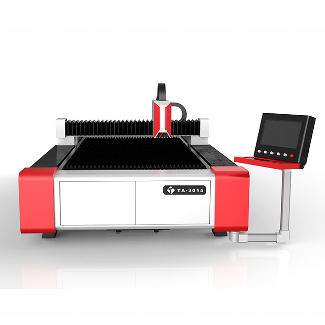 Integrated Laser Cutting Machine